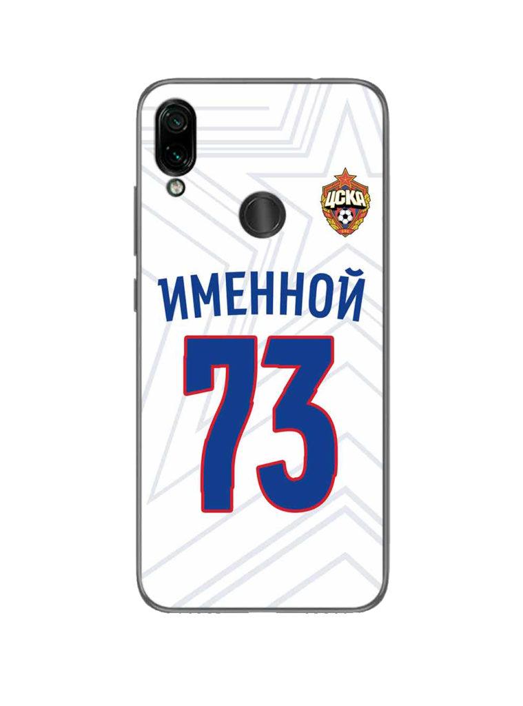 Купить Именной клип-кейс для Xiaomi «Выездная форма» (Mi Note 3) по Нижнему Новгороду