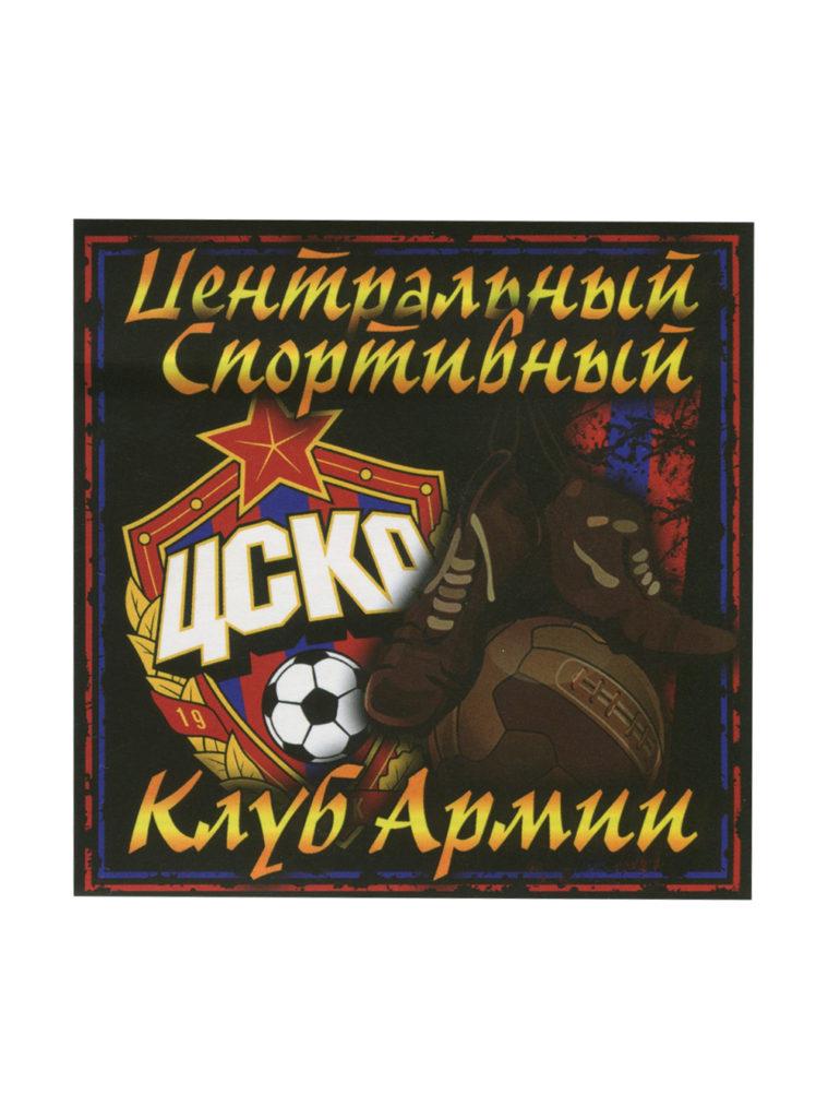 Купить Наклейка «Центральный Спортивный Клуб Армии» по Нижнему Новгороду