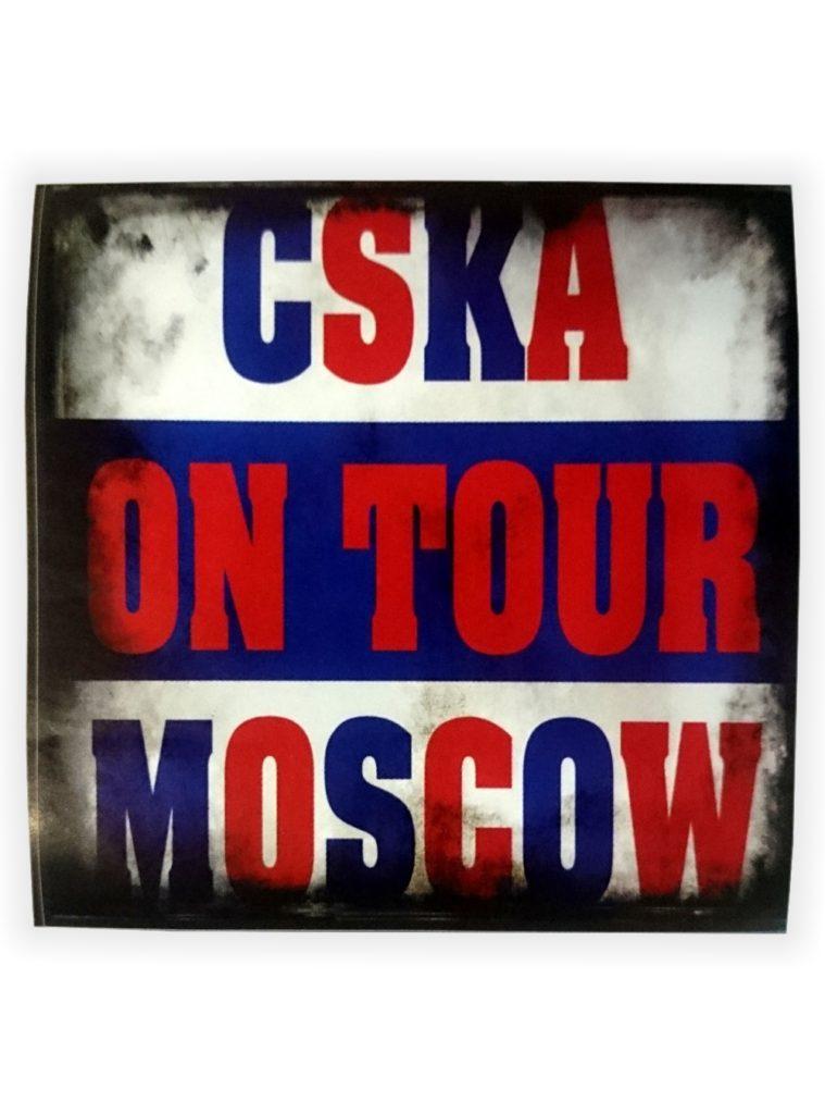 Купить Наклейка «CSKA ON TOUR MOSСOW» по Нижнему Новгороду