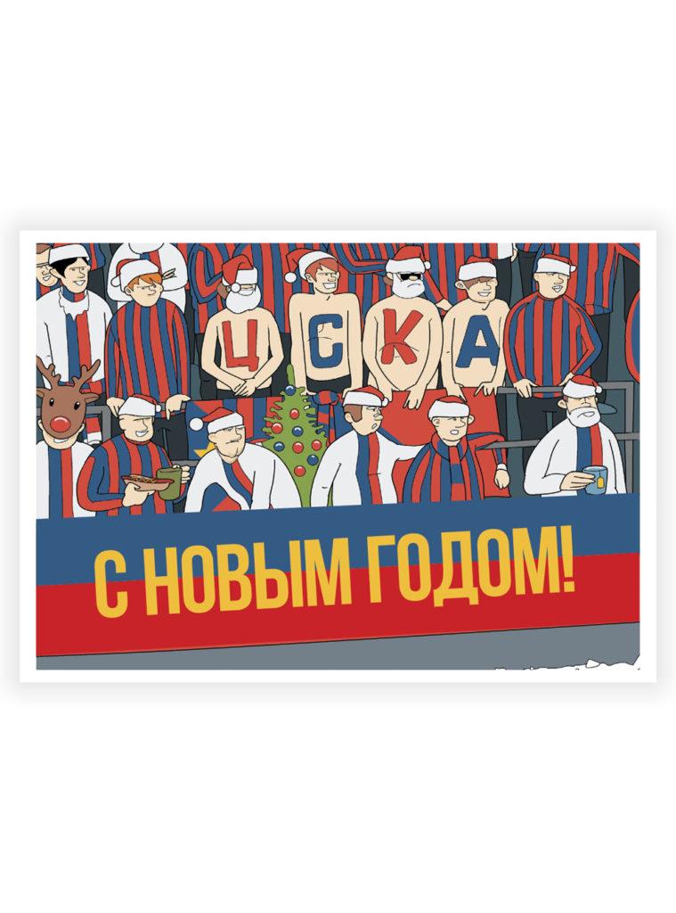 Купить Открытка «С Новым Годом! Ретро» по Нижнему Новгороду