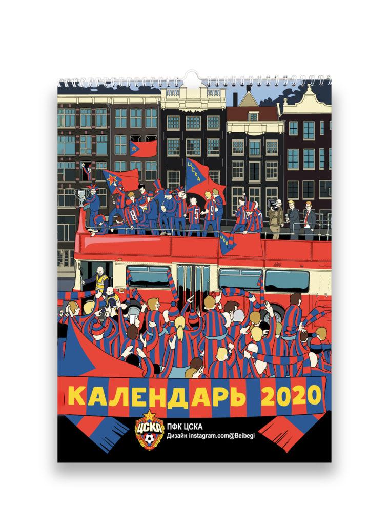 Купить Календарь настенный 2020 (А2) по Нижнему Новгороду
