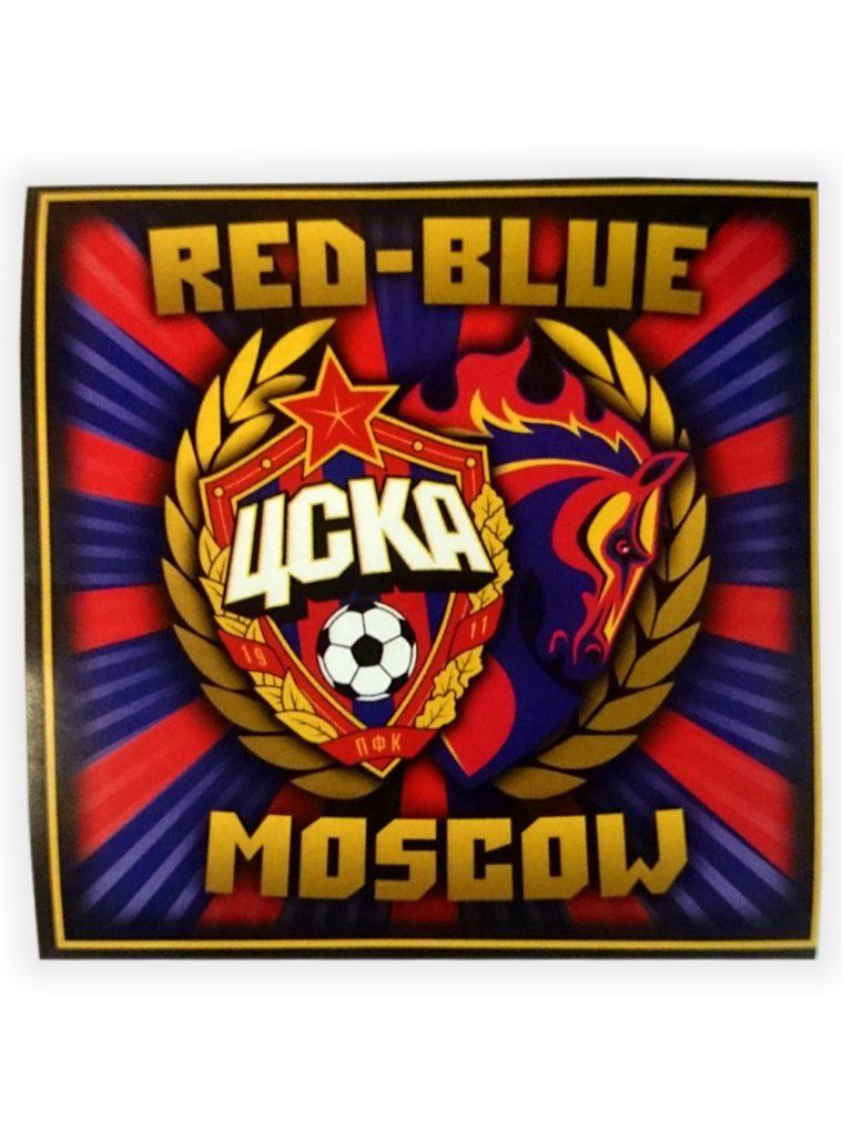 Купить Наклейка » Red — Blue Moscow « по Нижнему Новгороду