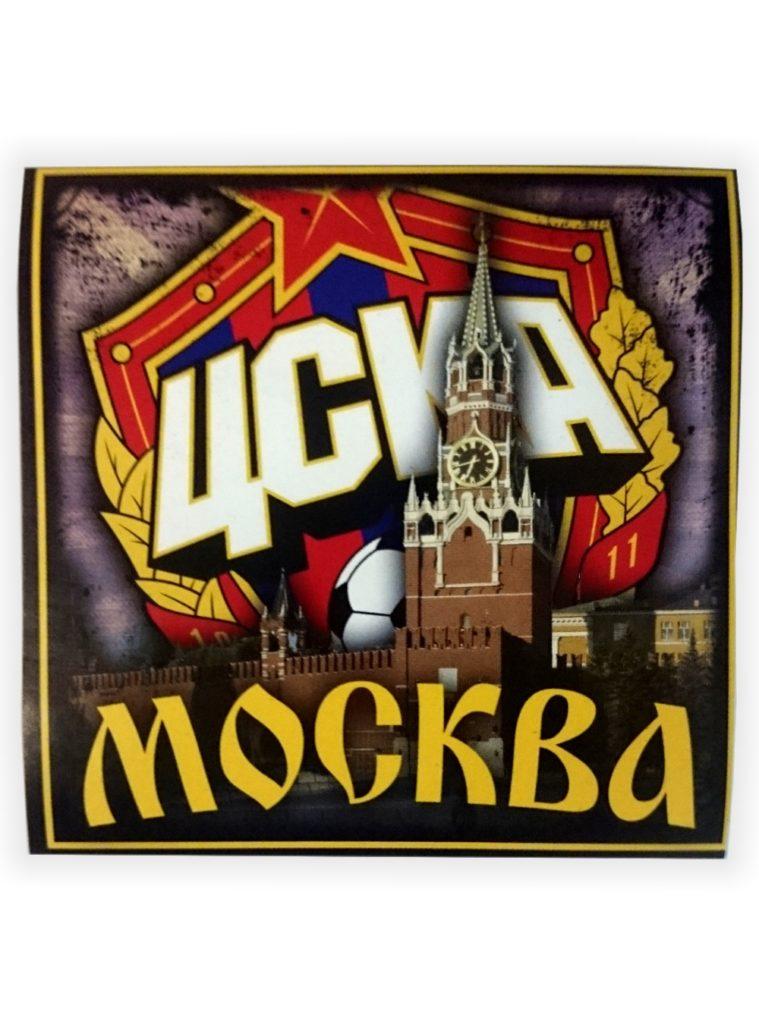 Купить Наклейка » ЦСКА Кремль « по Нижнему Новгороду