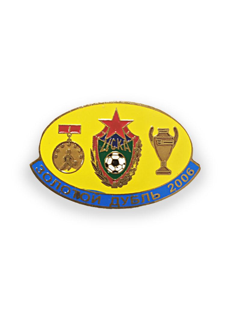Купить Коллекционный значок Золотой Дубль 2006, цвет жёлтый по Нижнему Новгороду
