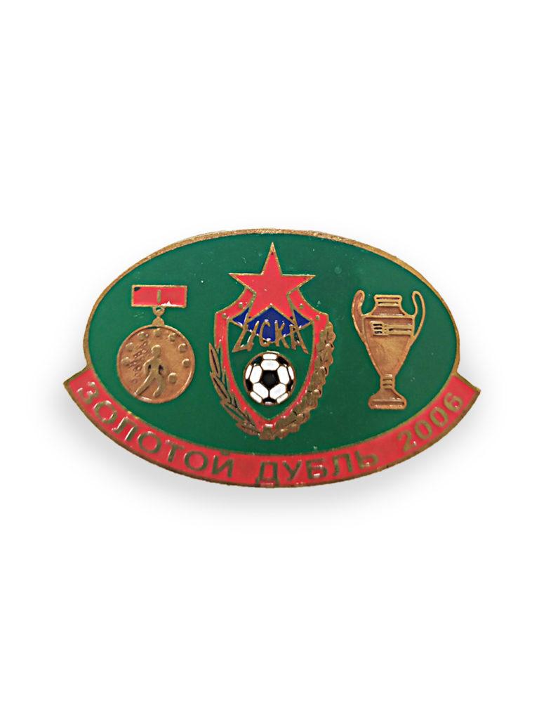 Купить Коллекционный значок Золотой Дубль 2006, цвет зелёный по Нижнему Новгороду