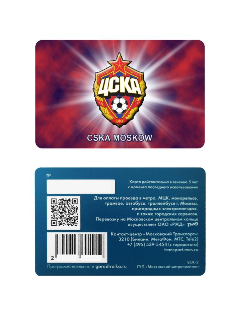 Купить Карта-тройка «Эмблема CSKA MOSCOW» по Нижнему Новгороду