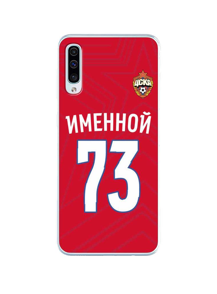 Купить Именной клип-кейс для Samsung «Домашняя форма» (Galaxy S9 Plus) по Нижнему Новгороду