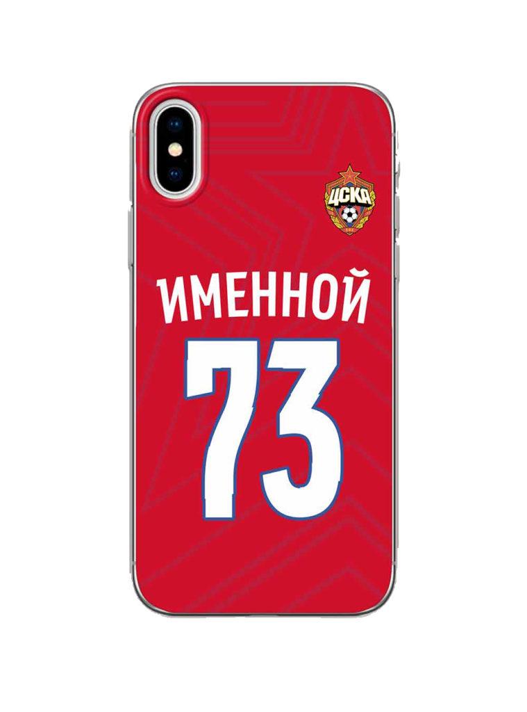 Купить Именной клип-кейс для iPhone  «Домашняя форма» (IPhone XS Max (10S Max)) по Нижнему Новгороду