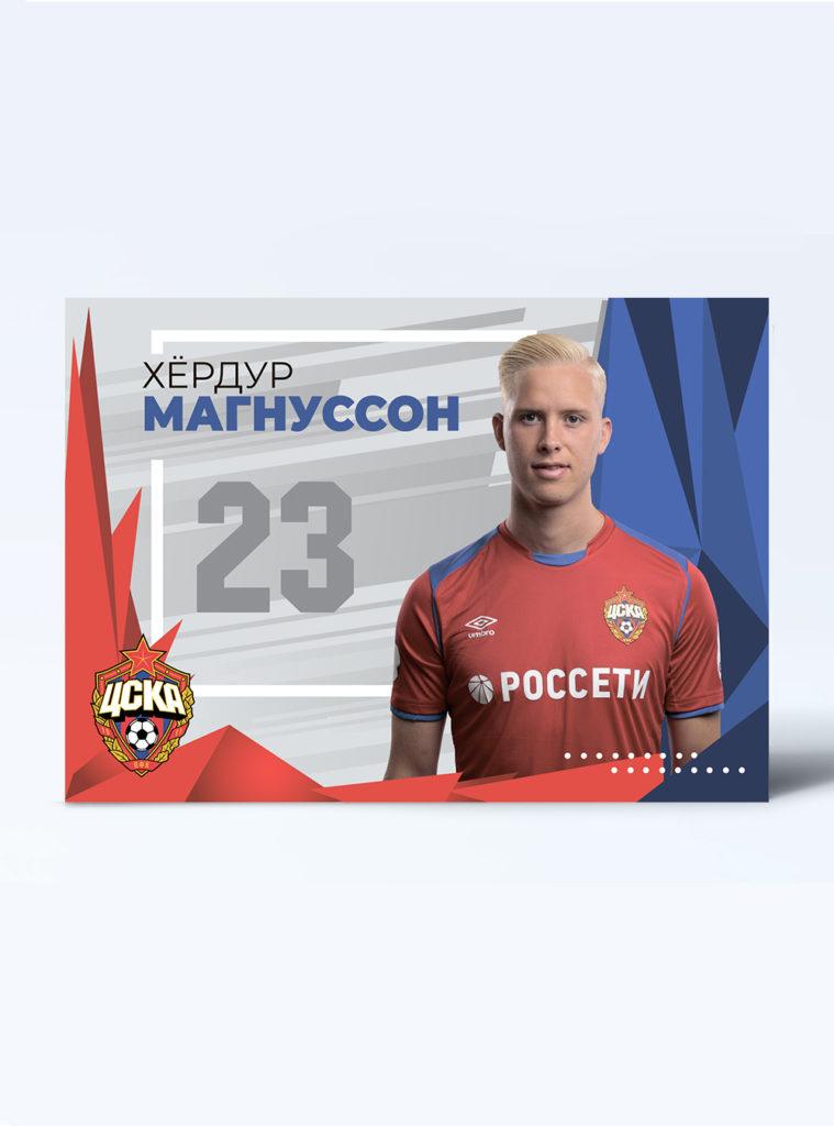 Купить Карточка для автографа Магнуссон 2019/2020 по Нижнему Новгороду