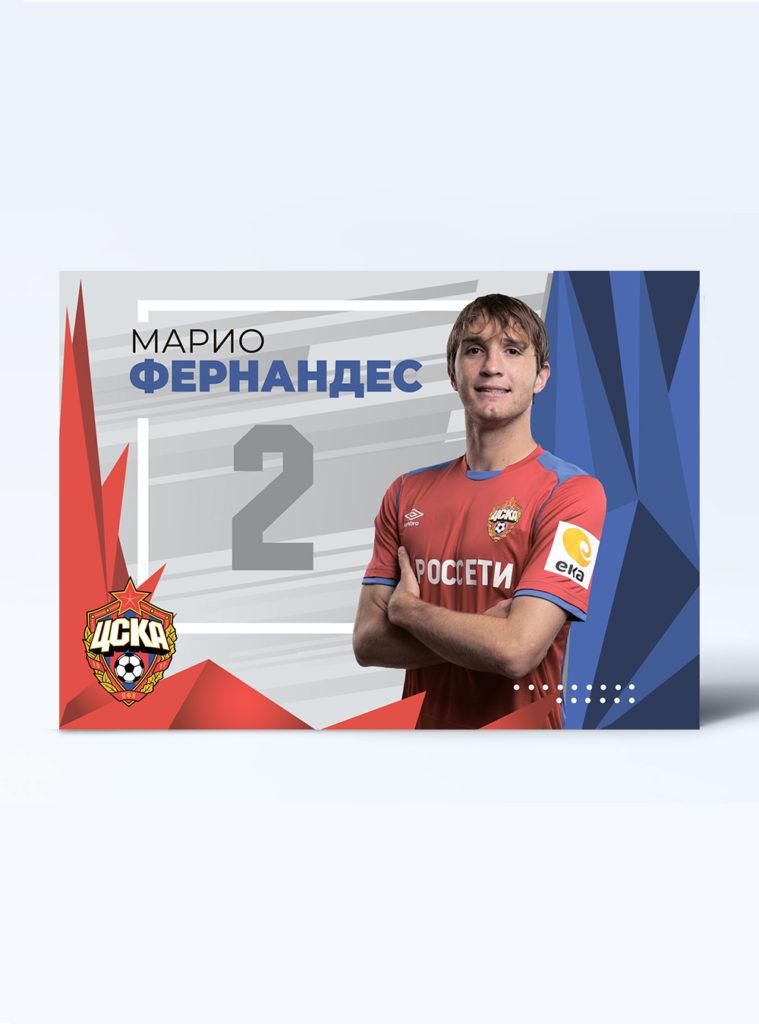 Купить Карточка для автографа Фернандес М 2019/2020 по Нижнему Новгороду