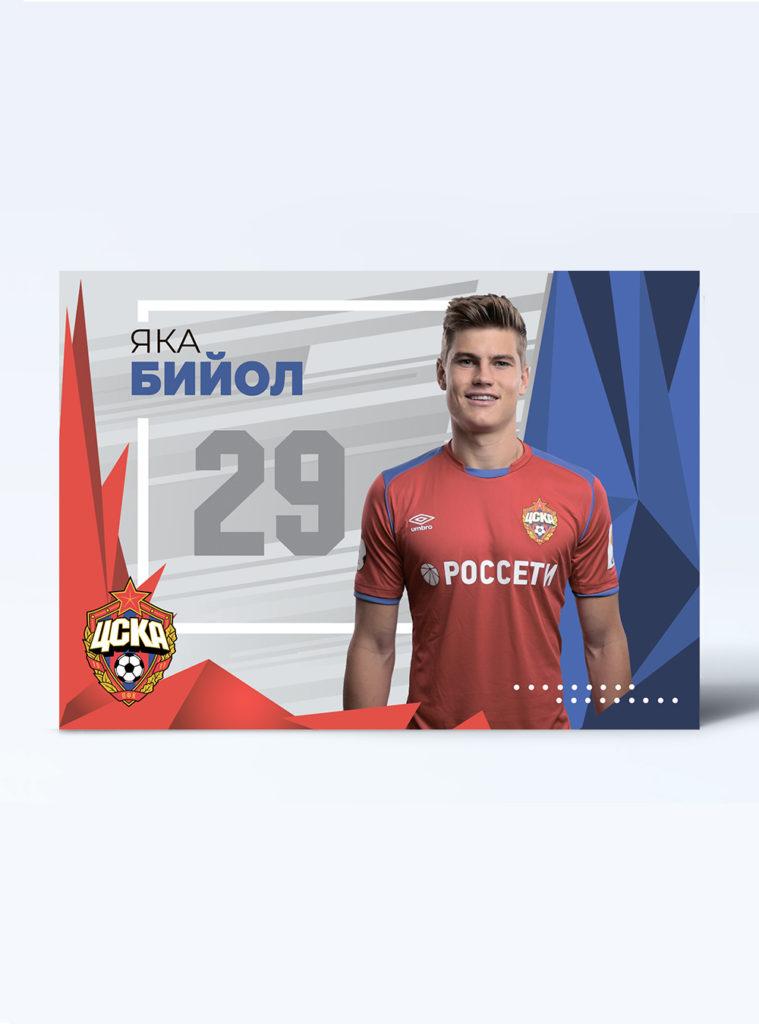 Купить Карточка для автографа Бийол 2019/2020 по Нижнему Новгороду