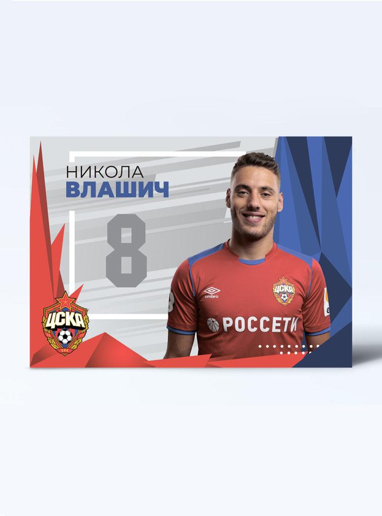 Купить Карточка для автографа Влашич 2019/2020 по Нижнему Новгороду