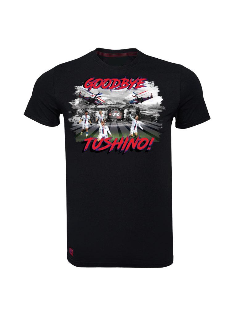 Купить Футболка мужская «Goodbye Tushino!», цвет чёрный (M) по Нижнему Новгороду