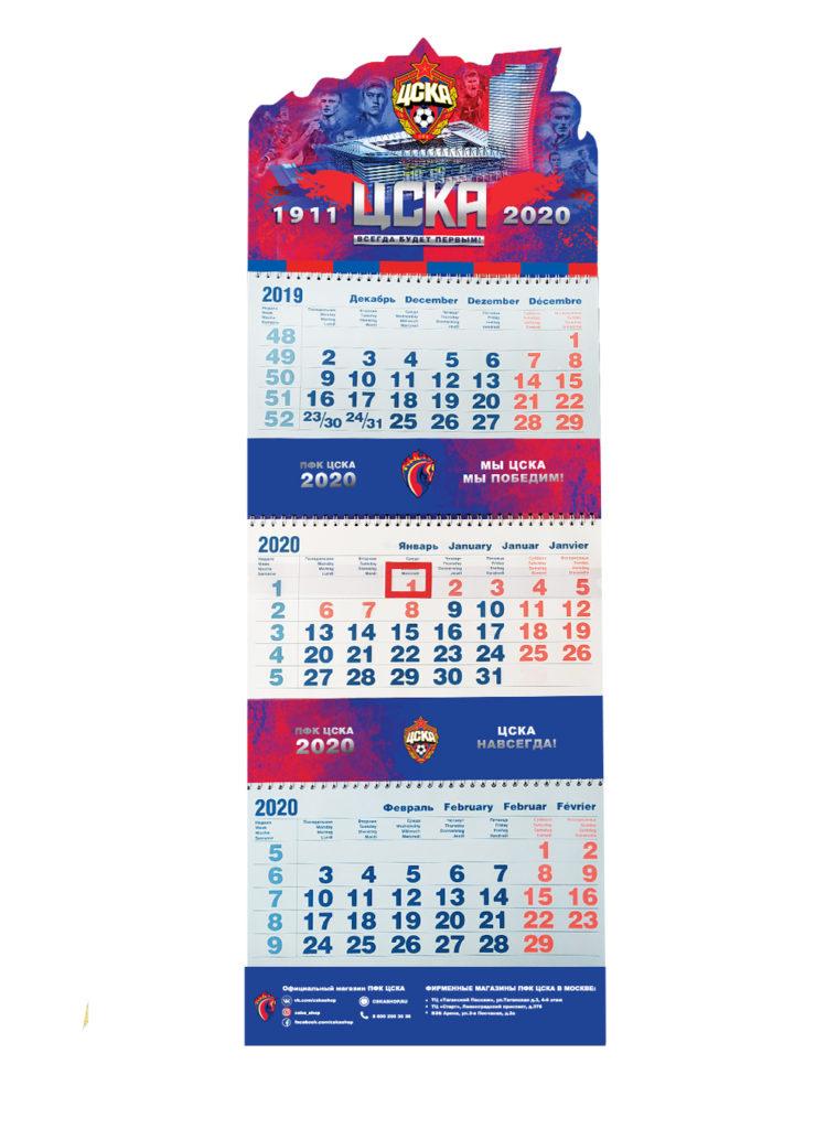 Купить Календарь квартальный 2020 по Нижнему Новгороду