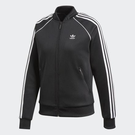 Купить Олимпийка SST adidas Originals по Нижнему Новгороду