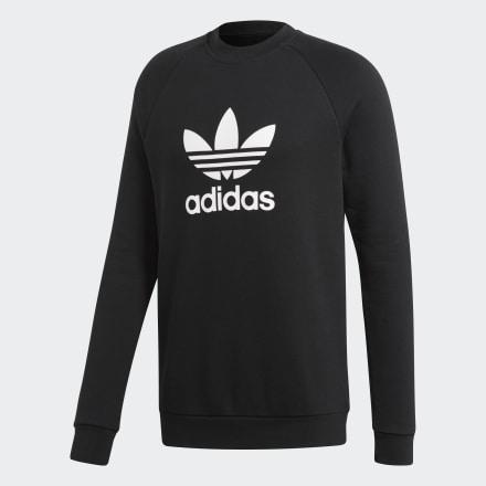 Купить Джемпер Trefoil Warm-Up adidas Originals по Нижнему Новгороду