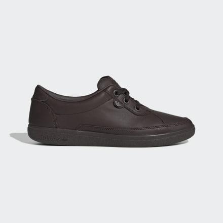 Купить Кроссовки Hoddlesden SPZL adidas Originals по Нижнему Новгороду