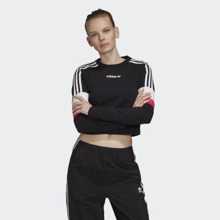 Купить Укороченный лонгслив adidas Originals по Нижнему Новгороду