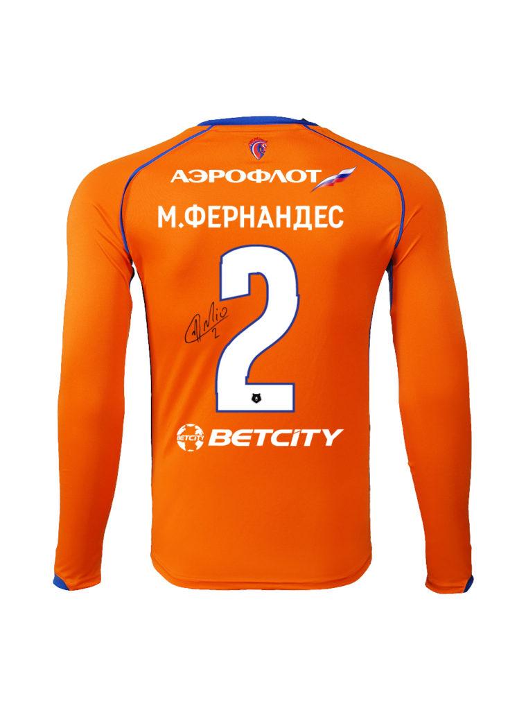 Купить Футболка игровая резервная с длинным рукавом с автографом ФЕРНАНДЕСА (XL) по Нижнему Новгороду