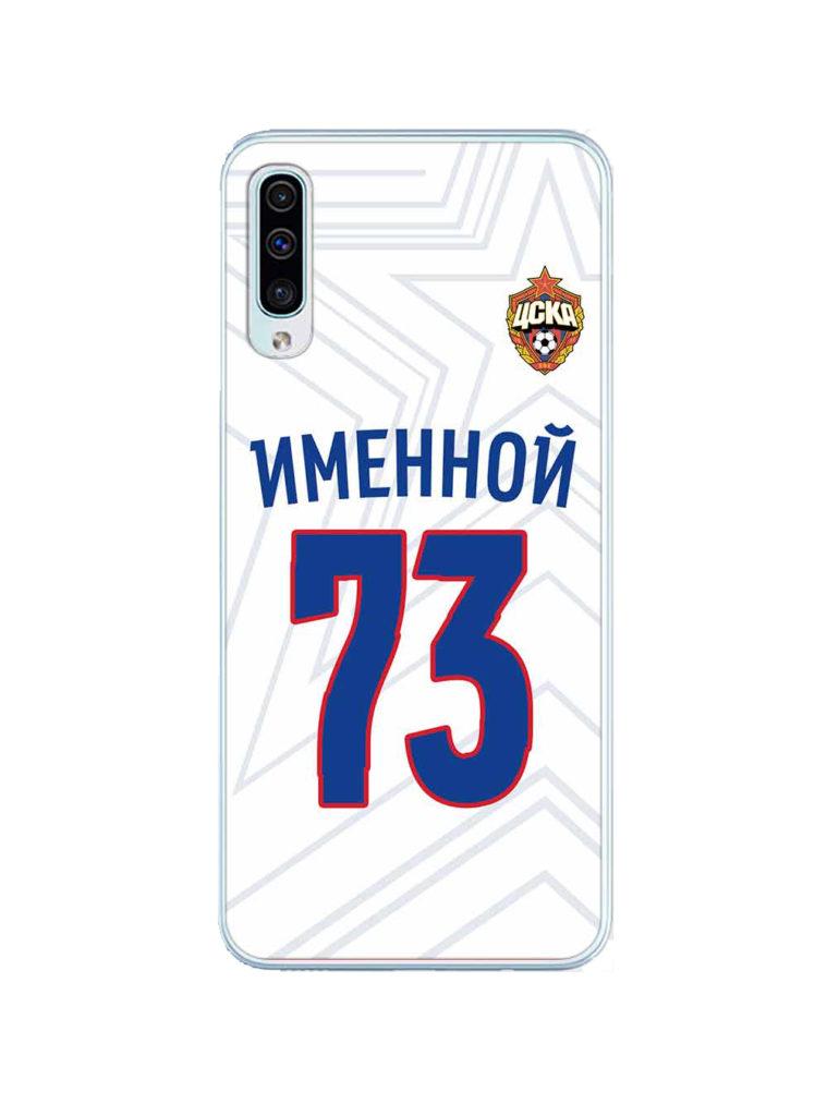 Купить Именной клип-кейс для Samsung «Выездная форма» (Galaxy Note 10 pro) по Нижнему Новгороду