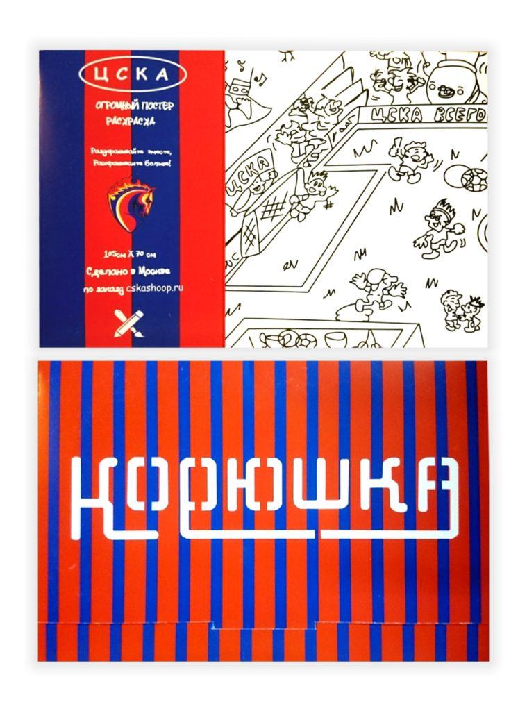 Купить Постер-раскраска 105 см х 70 см по Нижнему Новгороду