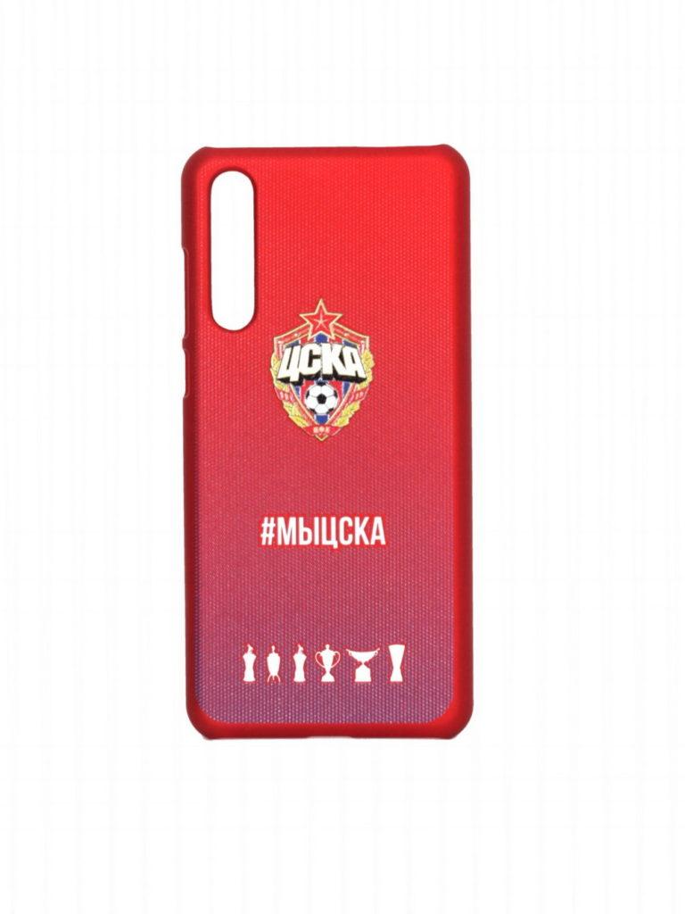 Купить Клип-кейс для Huawei P20 Pro #МЫЦСКА градиент по Нижнему Новгороду