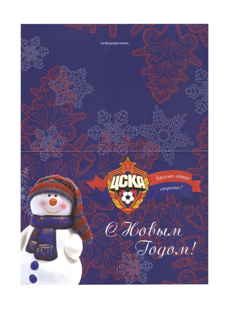 Купить Открытка «С Новым Годом» по Нижнему Новгороду