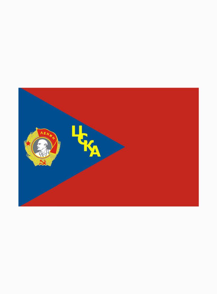 Купить Флаг » Орден Ленина » 90 х 135 по Нижнему Новгороду