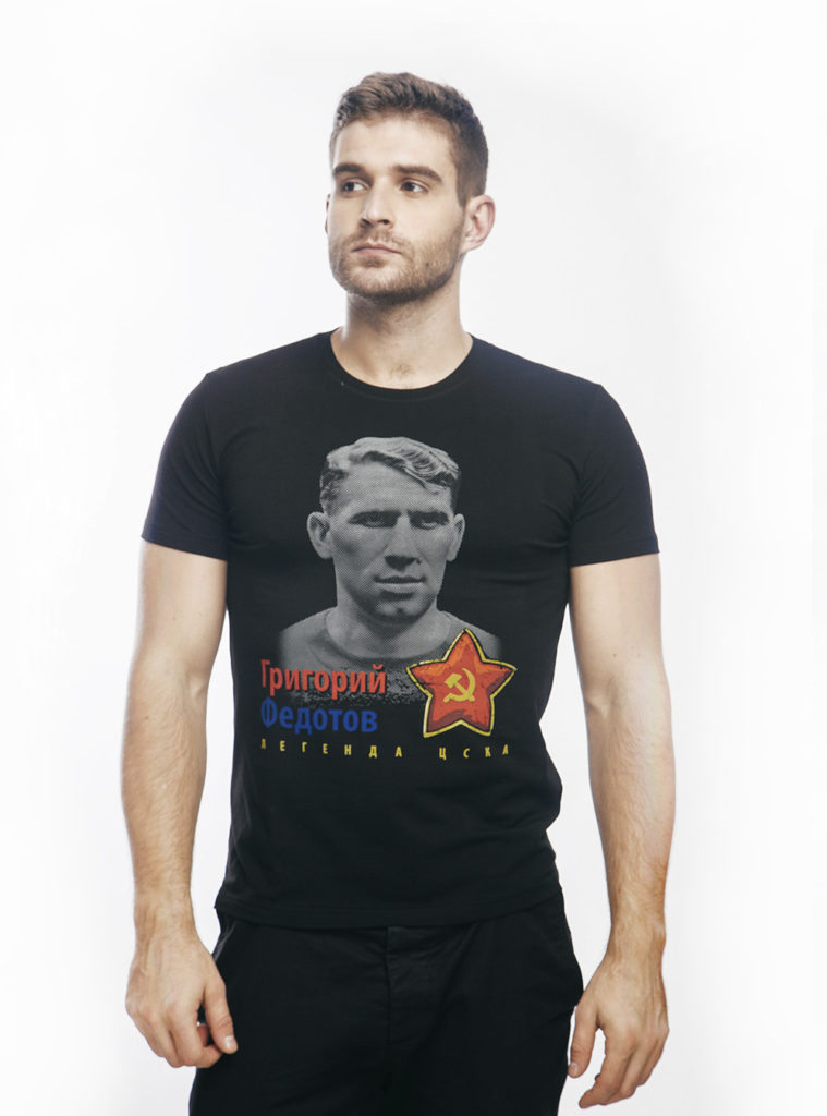Купить Футболка мужская «Григорий Федотов», цвет черный (XL) по Нижнему Новгороду
