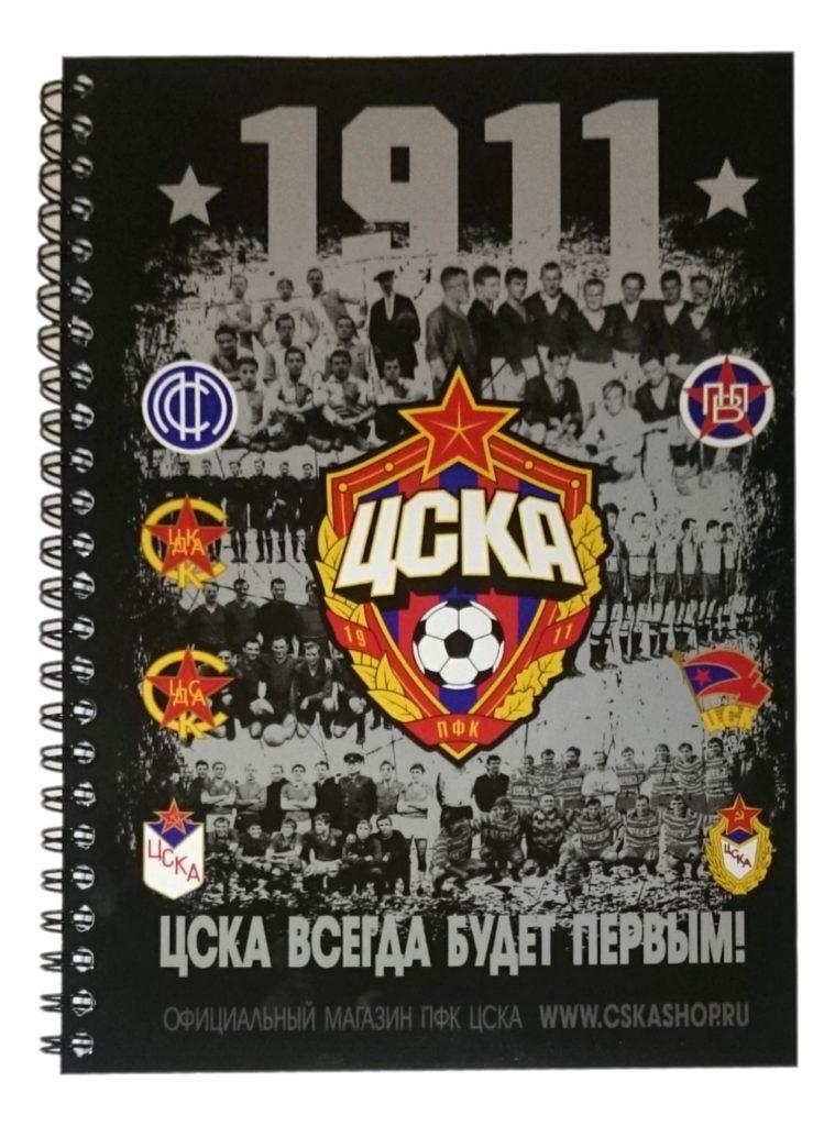 Купить Тетрадь «1911» А5, 80 листов по Нижнему Новгороду