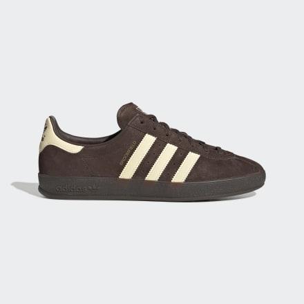 Купить Кроссовки Broomfield adidas Originals по Нижнему Новгороду