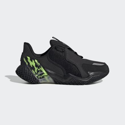 Купить Кроссовки для бега 4UTURE RNR adidas Performance по Нижнему Новгороду
