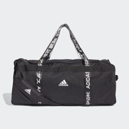 Купить Сумка-дюффель 4ATHLTS Large adidas Performance по Нижнему Новгороду