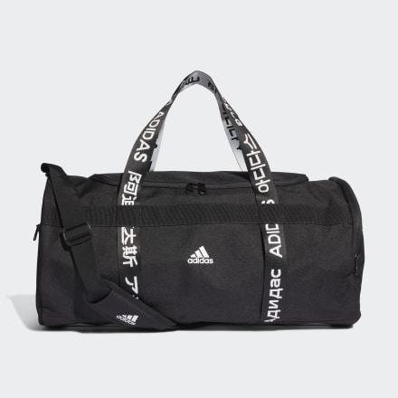 Купить Спортивная сумка 4ATHLTS Medium adidas Performance по Нижнему Новгороду