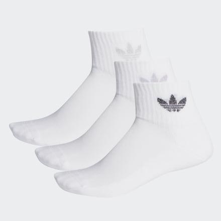 Купить Три пары носков Mid-Cut adidas Originals по Нижнему Новгороду