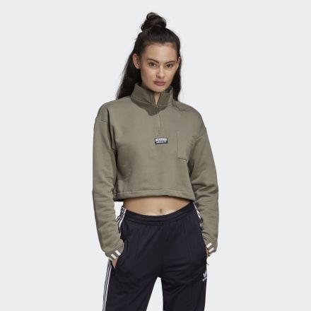 Купить Укороченный свитшот adidas Originals по Нижнему Новгороду