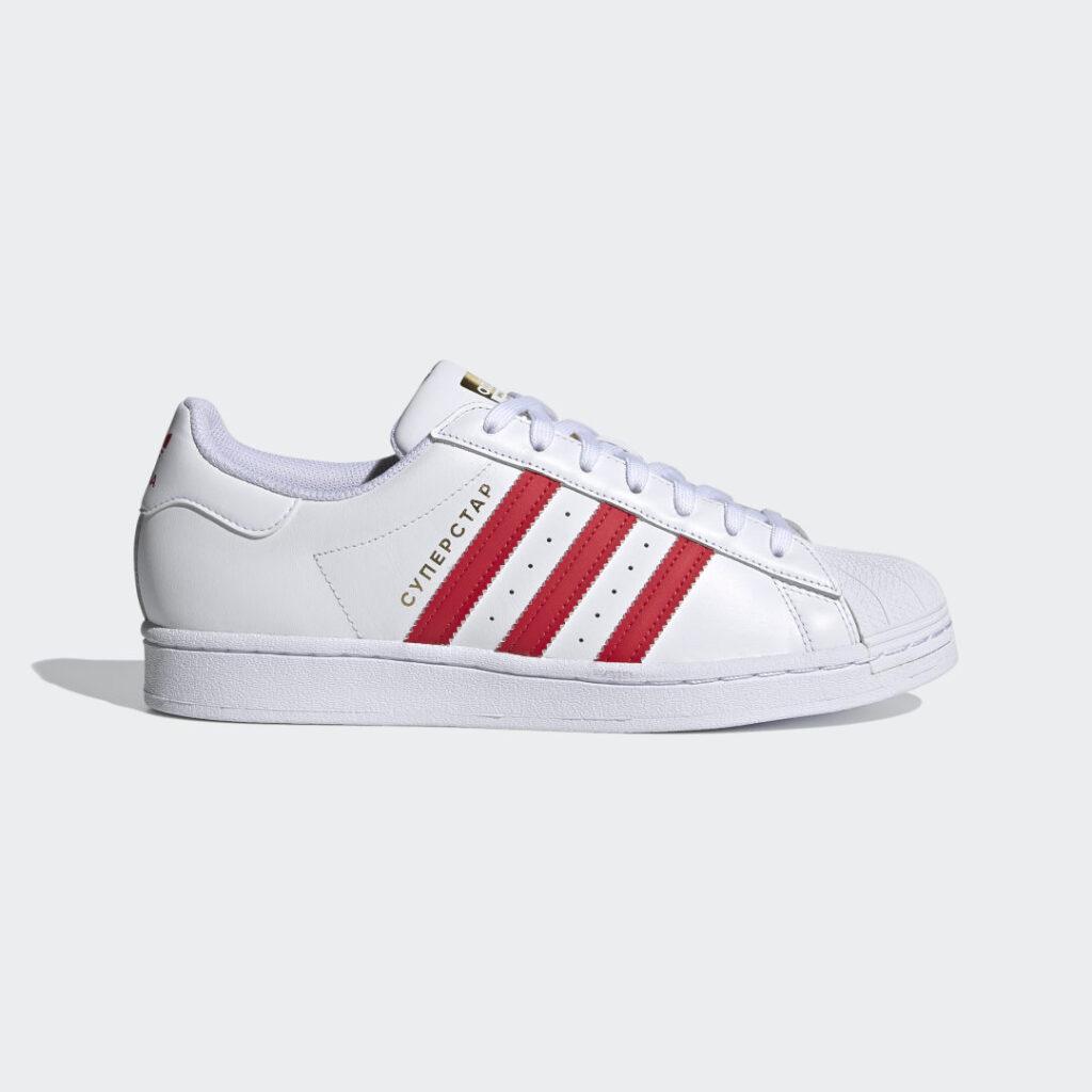 Купить Кроссовки Superstar Москва adidas Originals по Нижнему Новгороду
