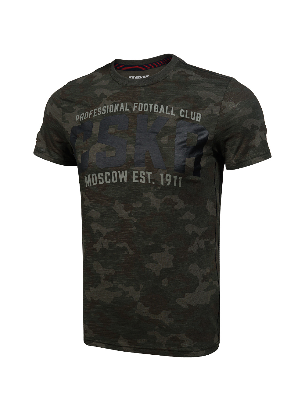 Купить Футболка CSKA (камо) (M) по Нижнему Новгороду