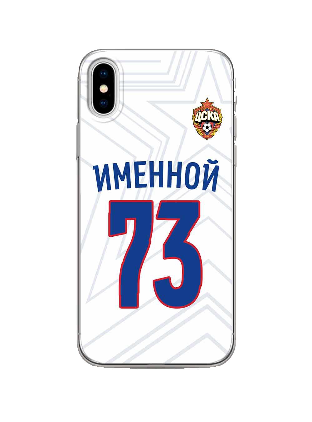 Купить Именной клип-кейс для iPhone  «Выездная форма» (IPhone 7Plus / 8Plus) по Нижнему Новгороду