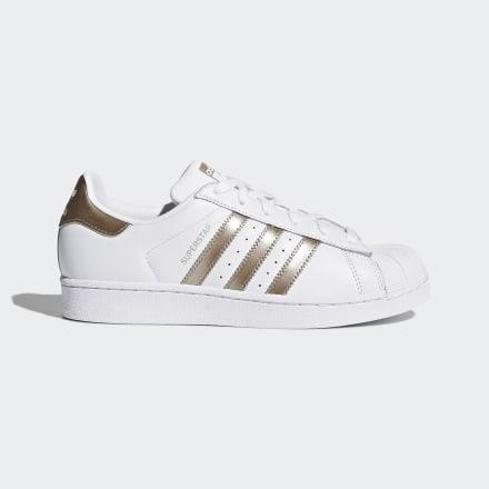 Купить Кроссовки Superstar adidas Originals по Нижнему Новгороду