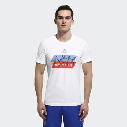 Купить Футболка ИГРАЕМ ЗА ВАС adidas Performance по Нижнему Новгороду