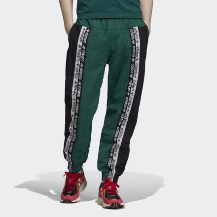 Купить Брюки R.Y.V. adidas Originals по Нижнему Новгороду