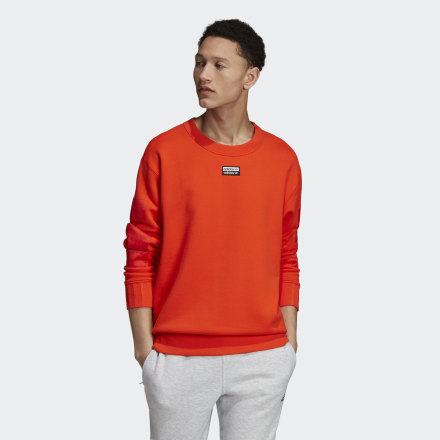 Купить Свитшот R.Y.V. adidas Originals по Нижнему Новгороду