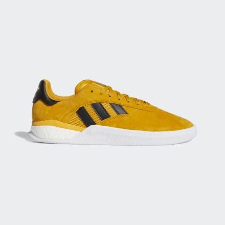 Купить Кеды 3ST.004 adidas Originals по Нижнему Новгороду