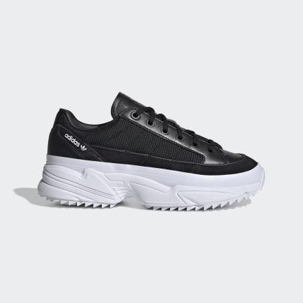 Купить Кроссовки Kiellor adidas Originals по Нижнему Новгороду