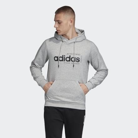 Купить Худи Brilliant Basics adidas Performance по Нижнему Новгороду
