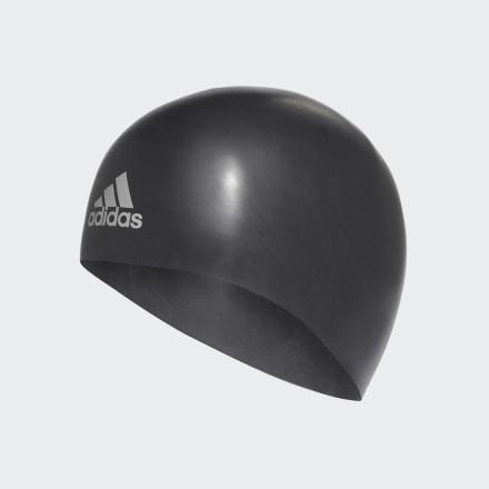 Купить Плавательная шапочка Premoulded adidas Performance по Нижнему Новгороду