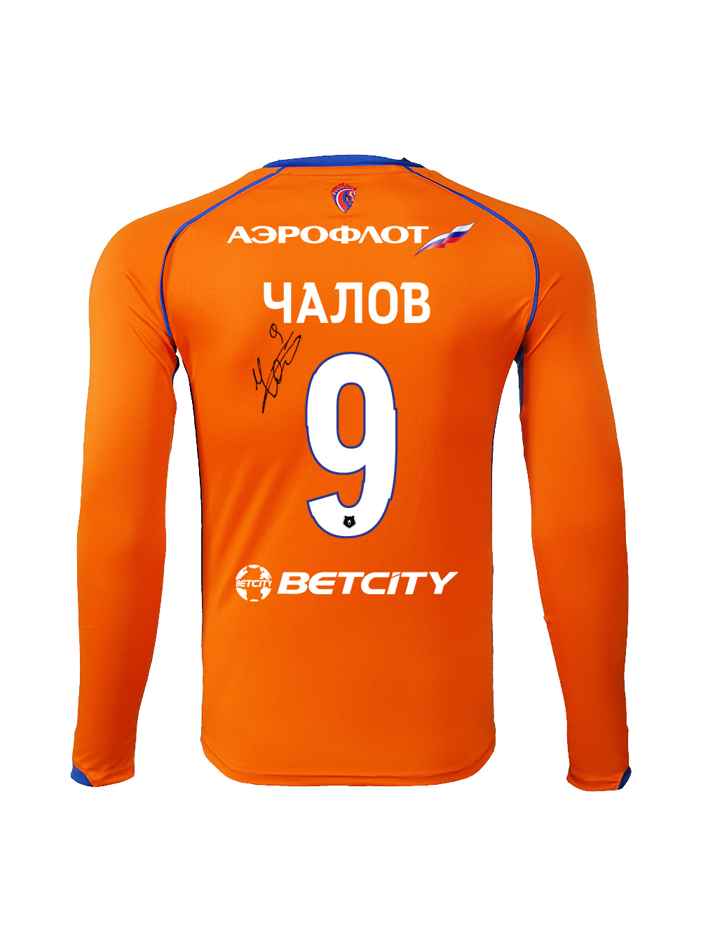 Купить Футболка игровая резервная с длинным рукавом с автографом ЧАЛОВА (XL) по Нижнему Новгороду