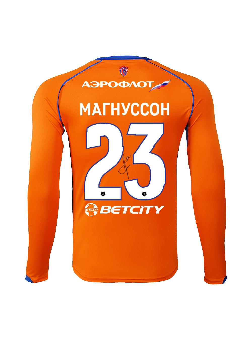 Купить Футболка игровая резервная с длинным рукавом с автографом МАГНУССОНА (XL) по Нижнему Новгороду