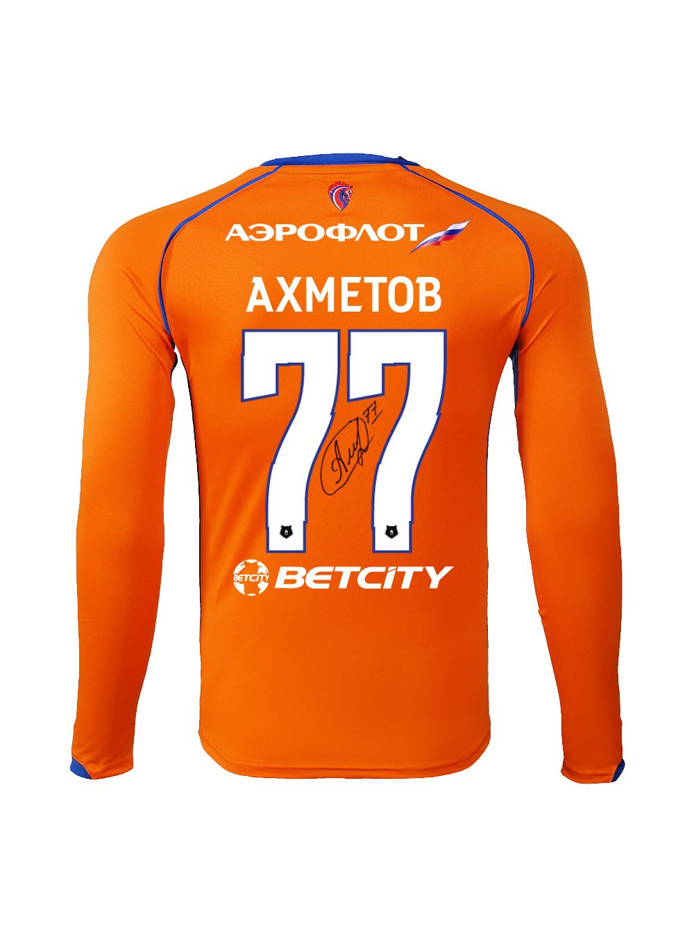 Купить Футболка игровая резервная с длинным рукавом с автографом АХМЕТОВА (S) по Нижнему Новгороду